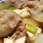 新玉ねぎでつくるめんつゆだけの簡単おいしい肉豆腐です