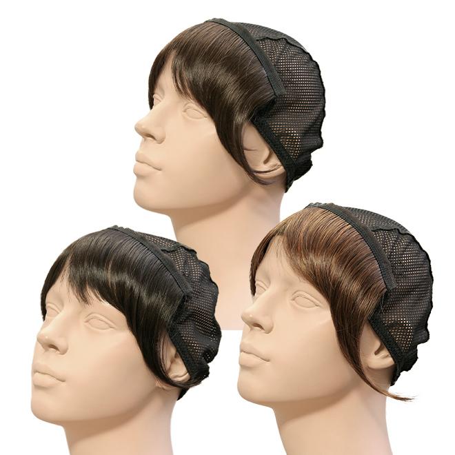 クリップヘア:前髪
